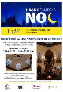 hradozamecka-noc-zelena-hora-2012